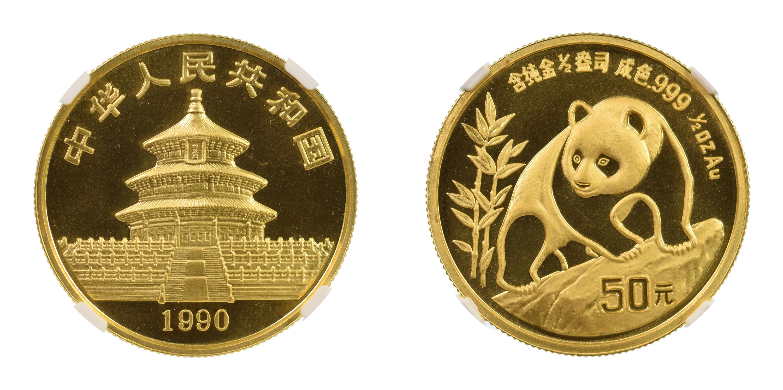 China PRC, 1990 (Au) 50 Yuan, Panda, Large date, graded MS 68 by NGC